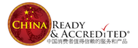 China Ready Accreditation